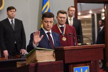 Зеленський запросив українців дивитися його інавгурацію