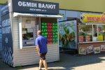 Курс валют, фото - znaj.ua