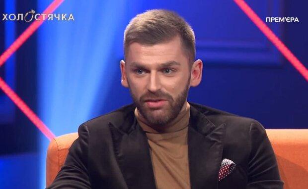 Андрей Рыбак, Холостячка, скриншот с видео