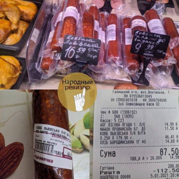 """Львовский супермаркет поймали на наглой махинации с ценниками: """"Это ошибка"""""""