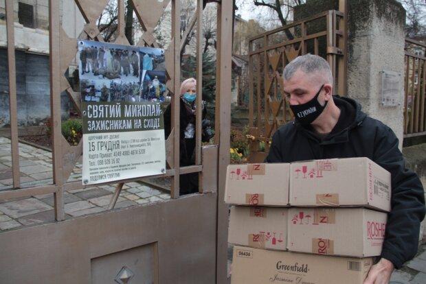 Волонтеры из Львова, фото: АрмияИнформ
