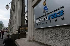 """Газовая война """"Нафтогаза"""" и """"Газпрома"""" продолжается: у Зеленского нанесли мощный удар"""