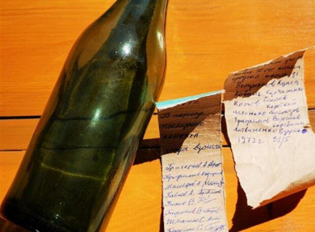 Письма из бутылки. Фото: Тарас Краженко