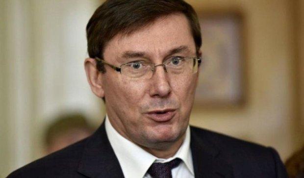 Луценко отвлекает внимание от тарифов вопросами армии