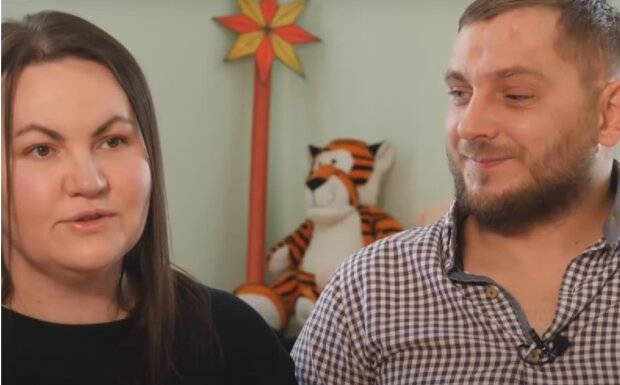 Скріншот із відео