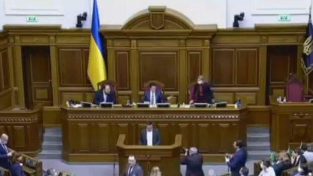 Верховна Рада, скріншот