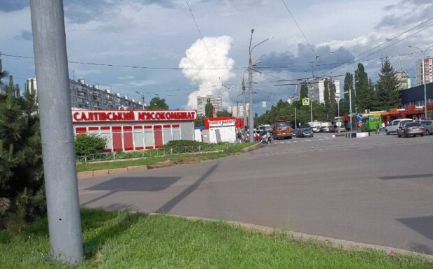 Публікація каналу віха (Харків): Telegram