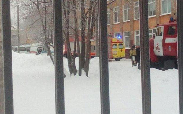 """Резня в школе: в сети показали """"тот самый"""" пост"""