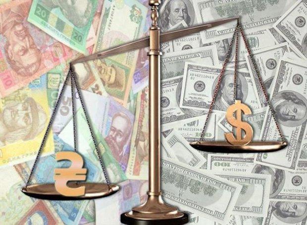 Офіційний курс долара виріс до  22 гривень