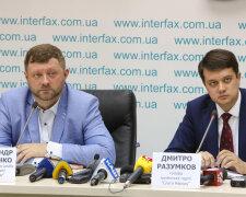 Олександр Корнієнко та Дмитро Разумков