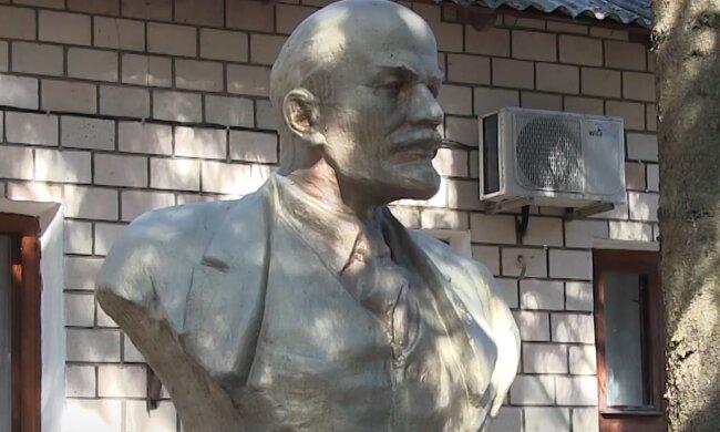 Скрін, відео YouTube останній Ленін на Полтавщині