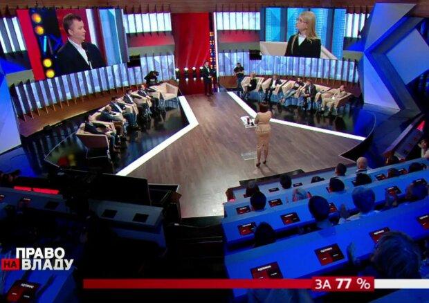 """Мосейчук розняла Милованова і Тимошенко, які ледь не побилися в прямому ефірі: """"Ви ж були в Трускавці!"""""""