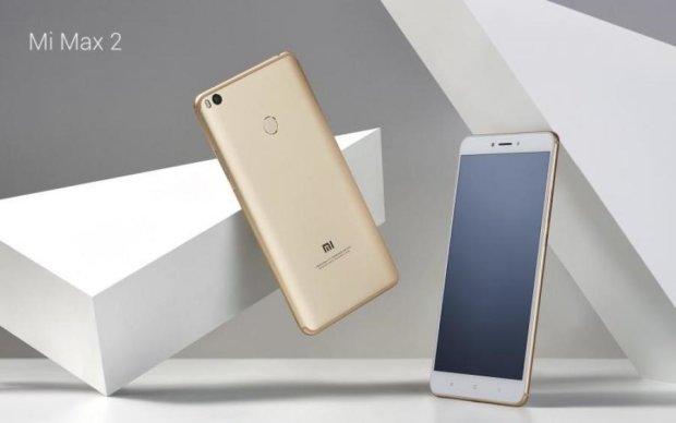 Xiaomi Mi Max 2 представлено офіційно