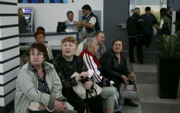В Україні затримують пенсії: названо причину
