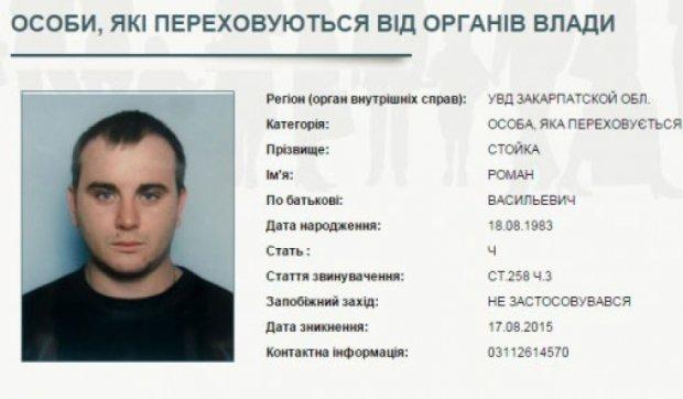 """МВС розшукує лідера """"Правого сектора"""" Закарпаття"""