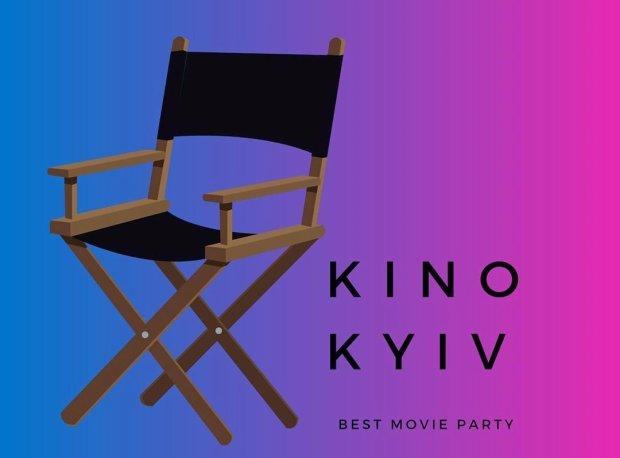 """Серія вечірок """"Kino Kyiv"""": запрошуємо на перегляд найкращих українських фільмів"""