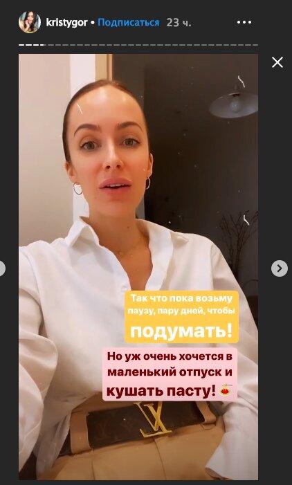 Остапчук получил фингал от авторитета, все из-за коронавируса. Афиша Днепра