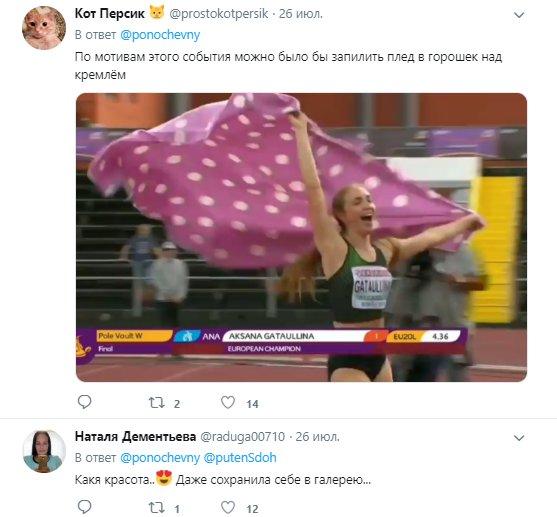 """""""Яка краса"""": опубліковані фото """"ліквідації"""" Путіна крупним планом, мережа кипить"""