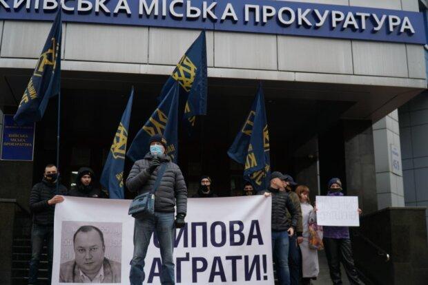 акция протеста Нацкорпусу