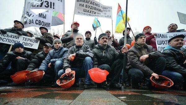 мітинг шахтарів під Радою \\ фото UkrMedia