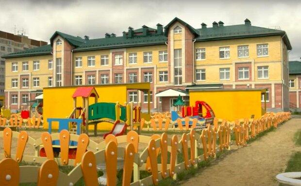 Дитячий садок, фото: скріншот з відео