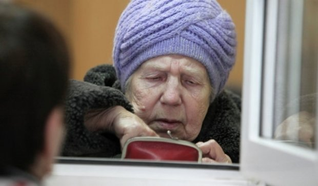"Боевики ""по-медведевски"" объяснили отсутствие пенсий"