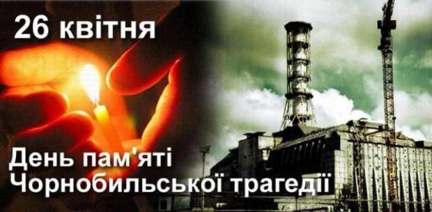 Пільги чорнобильцям 2021 в Україні