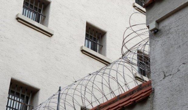 Донецкие заключенные сбежали из изолятора