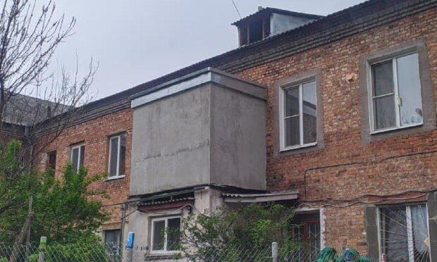 Публикация канала Х**вый Харьков: Telegram