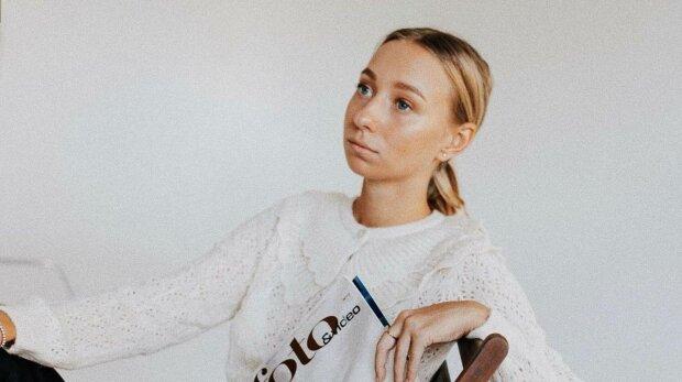 Екатерина Репяхова, фото: Instagram