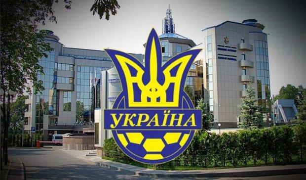 Футбольна федерація подарувала бійцям АТО 20 квартир