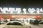 """Залишитеся без грошей, поки дійдете до каси - супермаркет показав дива в стилі """"Гаррі Поттера"""""""
