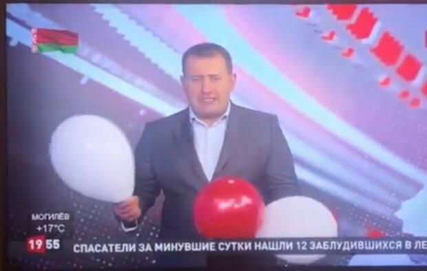 Канал Білорусі, кадр з відео