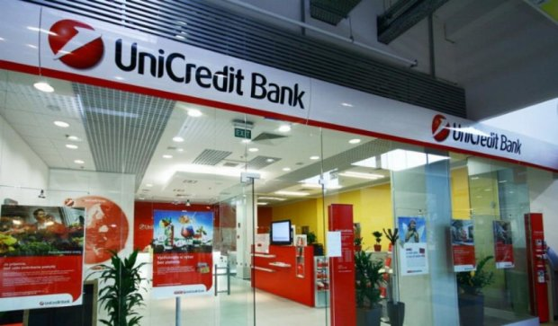 СБУ обшукує UniCredit банк  в Києві