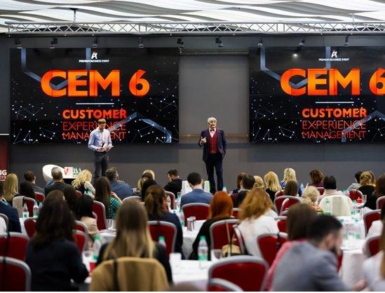 21 февраля состоялась шестая ежегодная бизнес-конференция по управлению клиентским опытом – CUSTOMER EXPERINCE MANAGEMENT.