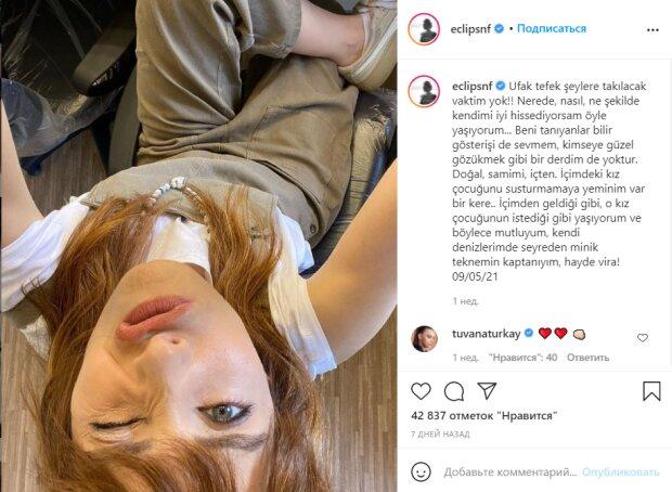 Пост Нур Феттахоглу в Instagram / скріншот