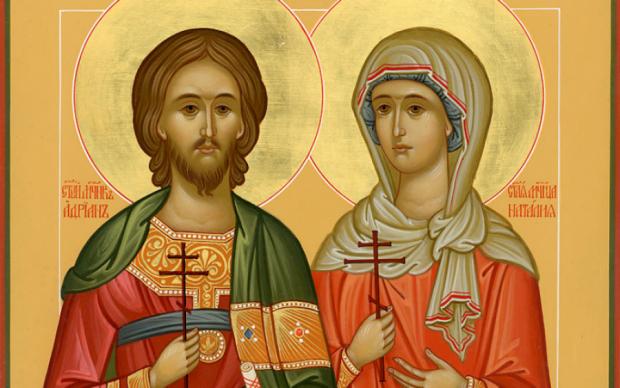 День Ангела Натальи 2017: история и традиции праздника