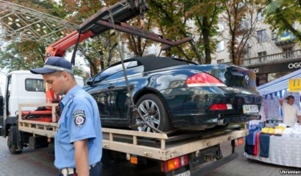 Открыт доступ в реестр владельцев автомобилей