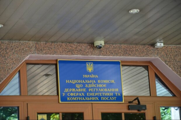 Три трейдера забрали половину доходов «Энергоатома», благодаря связям с НКРЭКУ - Наливайченко
