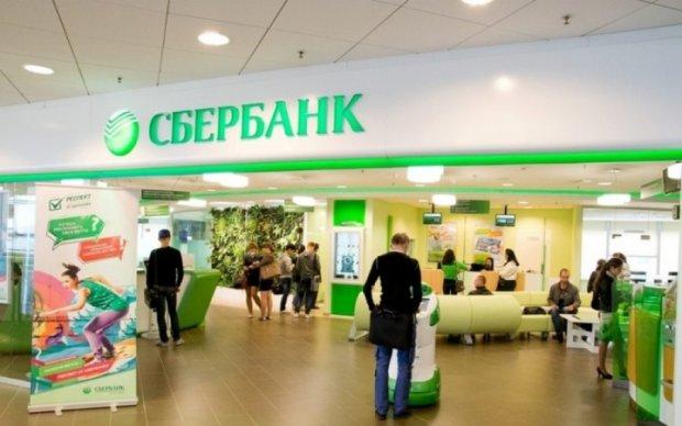 Кремль заставил новых акционеров купить Сбербанк