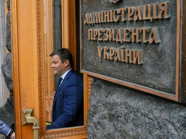 Андрій Богдан біля АП