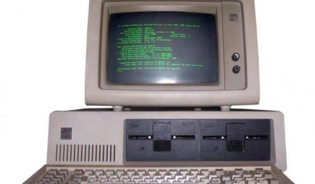 Польские автомастера работают со старейшим компьютером в мире