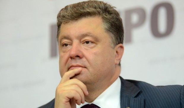 Порошенко озвучил сумму на восстановление Донбасса