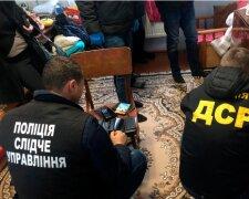 Мошенничество, фото: cv.npu.gov.ua
