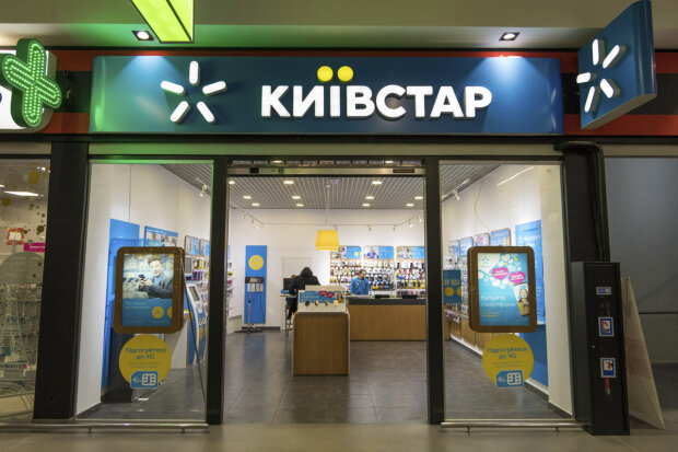 Kyivstar скасовує 10 тарифів: скільки тепер доведеться викласти за мобільний зв'язок (оновлено)