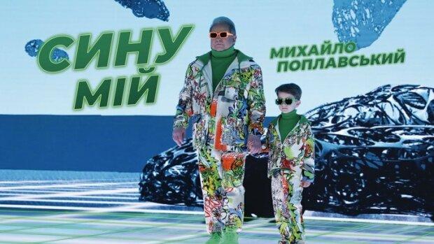 Михаил Поплавский с внуком Егором, фото с Instagram