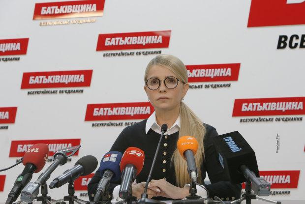 """""""Батьківщина"""" звернулась до журналістів з закликом не приймати участь у брудній політичній кампанії"""