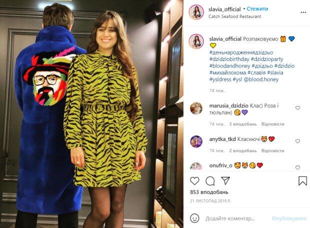Дзідзьо та Slavia, фото з instagram