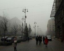 Київ смог