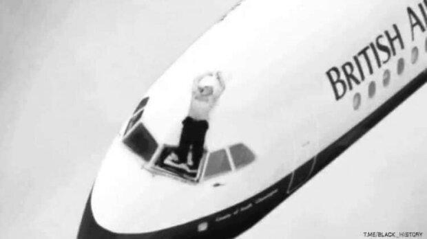 Пілот, фото facebook
